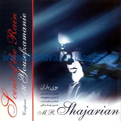 آلبوم بوی باران، محمدرضا شجریان