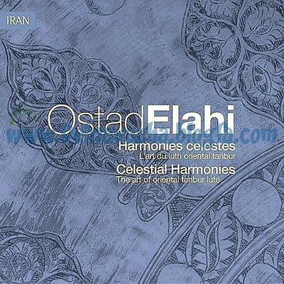 آلبوم  نواهای آسمانی، استاد الهی (Celestial Harmonies: The Art of Oriental Tanbur Lute, Ostad Elahi)