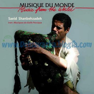 آلبوم موسیقیِ خلیج فارس، سعید شنبهزاده