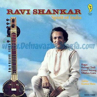 آلبوم روانِ هند، راوی شانکار